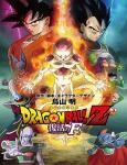 DRAGON BALL Z : LA RESURRECCION DEL FREEZER | 3:15 - 7:00